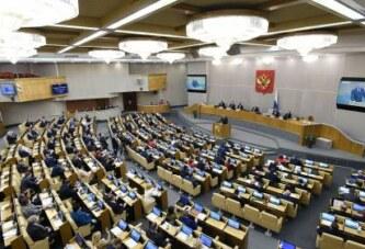 КПРФ объяснила «участие» отсутствовавших депутатов в работе Госдумы
