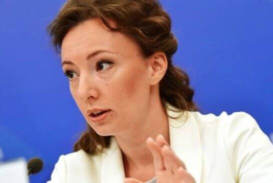 Кузнецова заявила об уменьшении числа детей на незаконных акциях