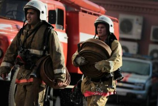 В центре Москвы загорелось здание
