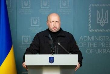 Турчинов обвинил Украину в «финансировании» России