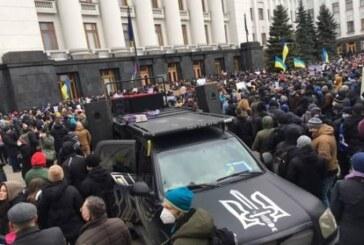 Центр Киева захватили националисты: протестуют против приговора Стерненко