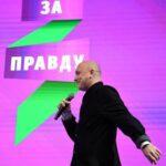 Партия «За правду» приняла решение о ликвидации