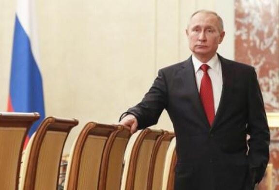ВЦИОМ: Путину доверяют 66% россиян