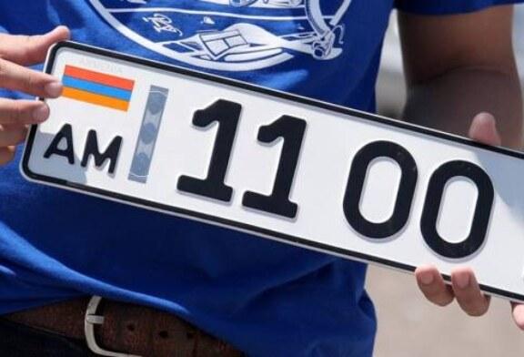 Депутаты предлагают амнистию для машин с армянскими номерами
