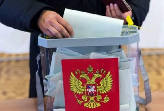 В России предложили не допускать до выборов физлиц-иноагентов