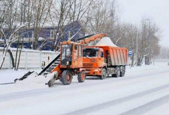 Дорожные службы Подмосковья перешли в усиленный режим работы из-за снега