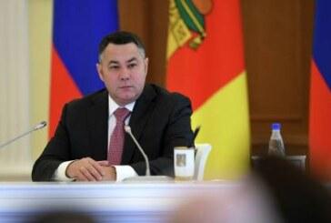 Тверской губернатор назвал вопиющим резонансное убийство лосихи
