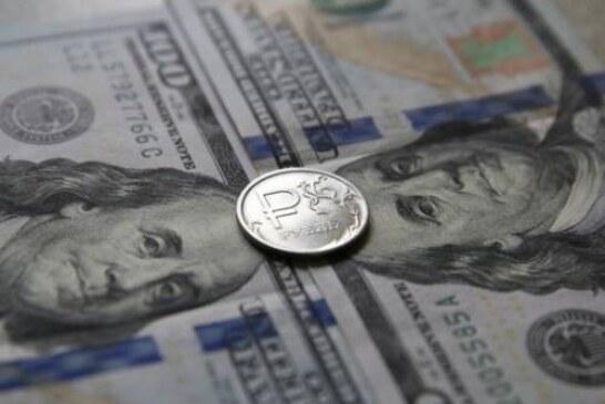 Аналитик предсказал ослабление рубля в 2021 году