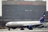 Летящий в Стамбул самолет совершит техническую посадку в «Шереметьево»