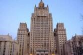 Украинского консула могут выслать из России, считает эксперт
