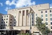 Госдеп планирует ввести санкции против четырех российских судов и четырех юрлиц
