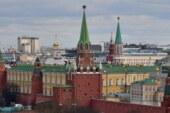 В Кремле назвали условия для переговоров Путина и Зеленского