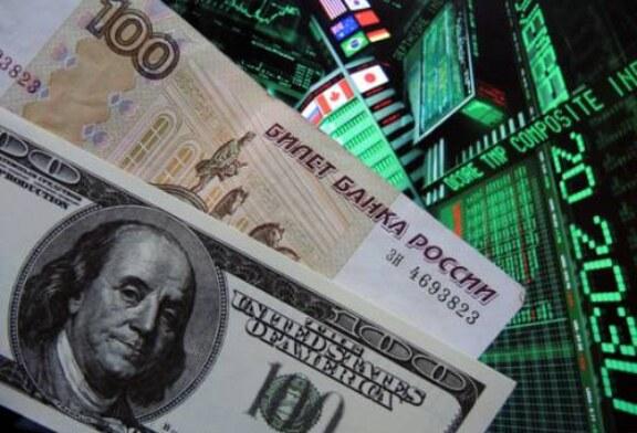 Болгары предсказали обрушение доллара из-за действий России