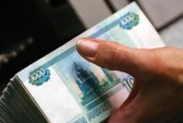 Назван способ распознать фальшивые деньги с помощью телефона