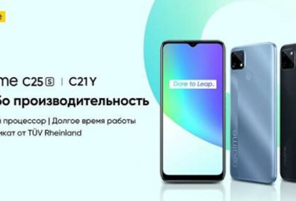 В России представлены новые смартфоны realme С25s и C21Y