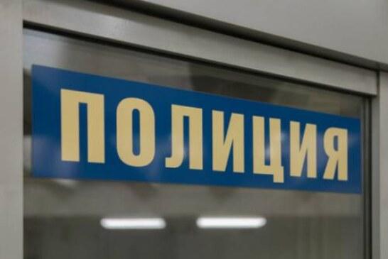 В Москве неизвестные облили детскую горку хлоркой, пострадал ребенок
