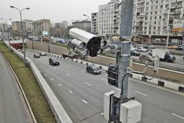 Московские камеры начали штрафовать за отключенные фары