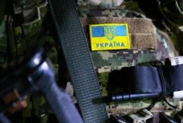 Свидомый с бомбой: Киев пугает Москву, Крым, Ростов, Воронеж терактами