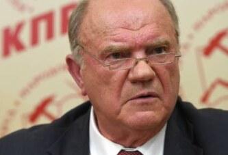 Зюганов прокомментировал слияние «Справедливой России» с двумя партиями