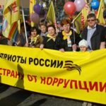 «Патриоты России» призвали КПРФ примкнуть к объединению трех партий