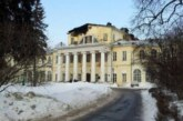 ФСБ разоблачила одного из руководителей центра химфизики: присваивал премии