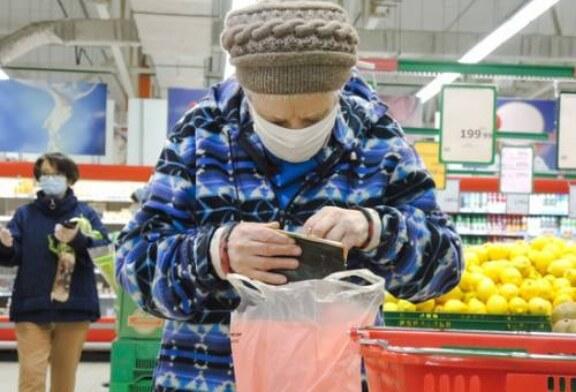 Рост цен на продукты в России побил 5-летний рекорд
