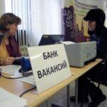 Деньги за безработного: эксперты усомнились в идее Минтруда