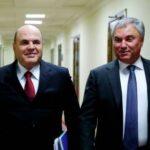 Мишустин и Володин обсудили подготовку к отчету правительства