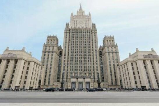 МИД России выслал эстонского дипломата