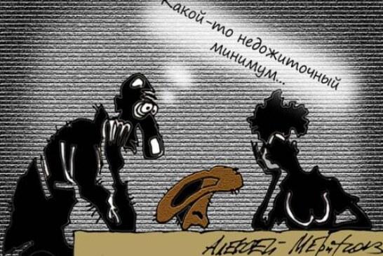 Эксперты оценили порог нищеты: смогут ли россияне зажить богато