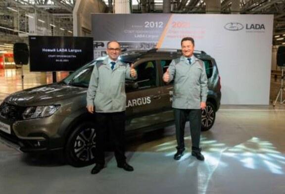 Lada Largus с внешностью Vesta: началось производство (официальные фото)