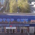 На Украине назвали «вопросом жизни и смерти» ситуацию с «Мотор Сич»