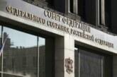 Совфед одобрил закон о повышении штрафов за незаконную агитацию