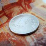 Названы последствия повышения кредитной ставки ЦБ