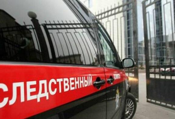 В Северной Осетии мужчина убил жену и покончил с собой