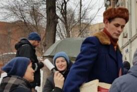В центре Москвы появился Дядя Степа-почтальон