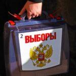 Кремль— губернаторам: Выборы должны быть честными, но выиграть обязана «Единая Россия»