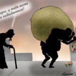 На повышении пенсионного возраста государство сэкономило 10 триллионов рублей
