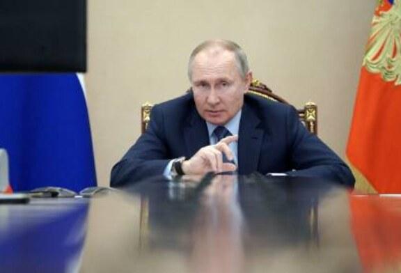 Путин начал подготовку к посланию Федеральному собранию