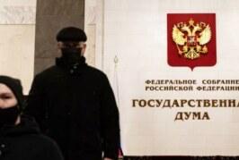 В Госдуме считают, что точку в вопросе индексации пенсий поставит Путин