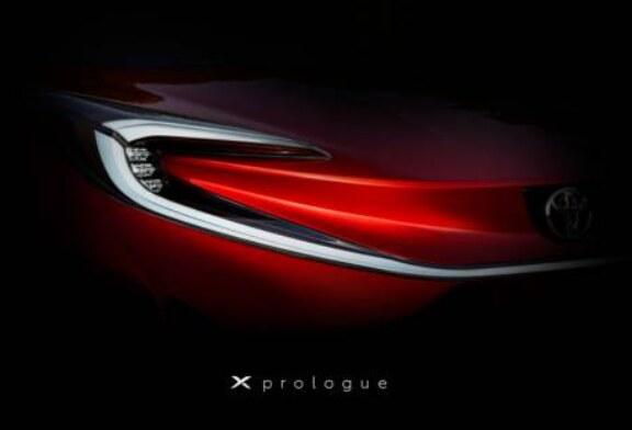 Toyota готовит необычный кроссовер под названием X Prologue