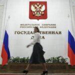 ЕР создала оргкомитет по проведению праймериз к выборам в Госдуму