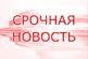 В жилом доме в Зеленодольске прогремел взрыв: есть погибшие