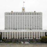 Правительство утвердило критерии оценки эффективности губернаторов