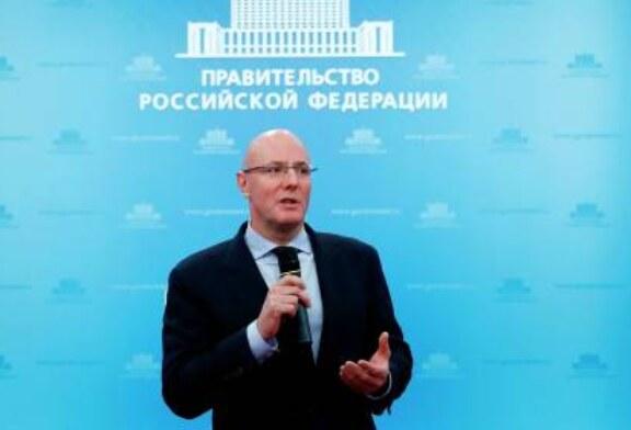 Совфед пригласил Чернышенко рассказать о госполитике в сфере науки