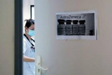 СМИ: норвежские эксперты призвали отказаться от вакцин AstraZeneca и J&J