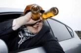 Шоферская комиссия по новым правилам: кого заставят проверяться на алкоголизм?
