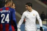 Футболист Роналду рассказал о планах сменить команду