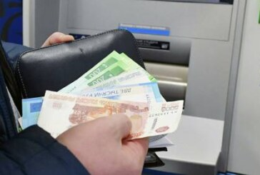 Россияне рассказали, когда пора начинать копить на пенсию