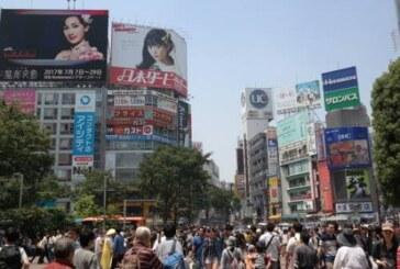 Японские ученые научились по лицу определять размер мужского достоинства